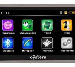 Oysters Chrom 2500 - фото 1