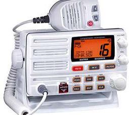 фото GX3000E Мобильная радиостанция Standard Horizon