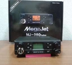 фото Megajet MJ-350 Turbo