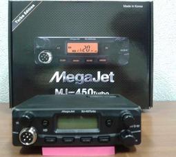 Megajet MJ-450 Turbo - фото 1