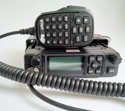 Мобильная профессиональная радиостанция Старт PRO-11 - фото 1