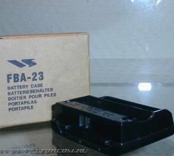 FBA-23 Контейн. под батар. для VX-5R,7R - фото 2