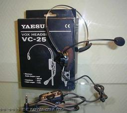 VC25Гарнитура VOX для Yaesu - фото 1