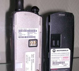 Motorola P030 (V)/(U) 0.1 /1 / 5Вт,12,5/ 25 кГц,136-174/ 403-440/ 435-480МГц,99кн - фото 1