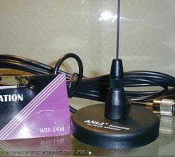 ANLI WH-14M 1/2  (V )/(U)Антенна автом.VHF 136-174, 417-493 МГц - фото 2