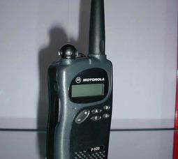 Motorola P020 (серия Alpha) - фото 1